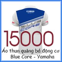 1-Ao-Blue-Core
