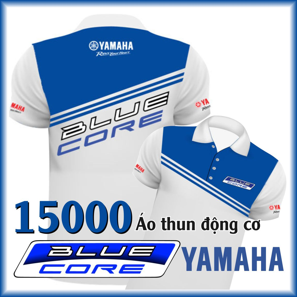 1.blue core - yamaha